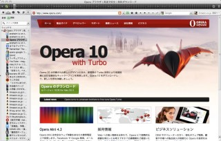 opera10